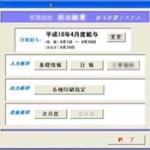 kyu_menu1