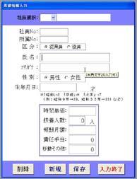 kyu_nyuryoku2